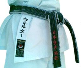 About Me Obi Shotokan Karate Techniques