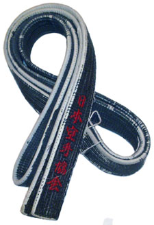 Karate Belts Kuro Obi