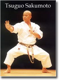 Karate Kata Sakumoto