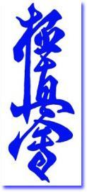 Kyokushin Karate Kanji