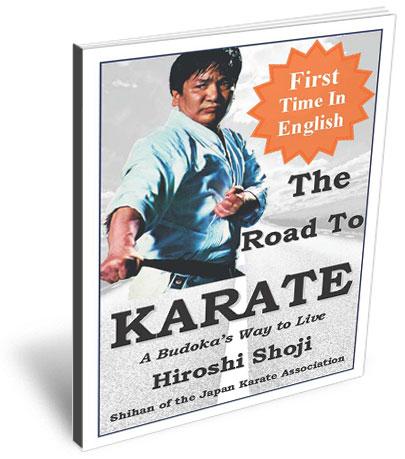 Karate E-Book